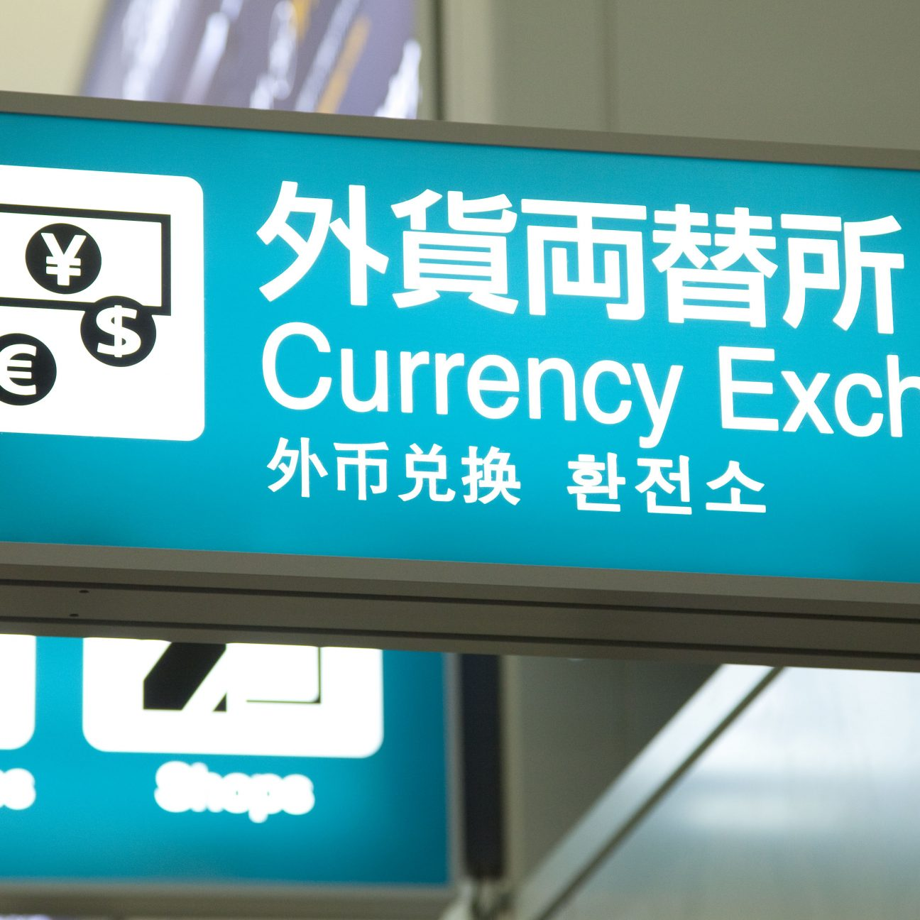 Airport Currency Exchange