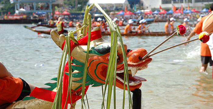 Japanese Dragon Boat