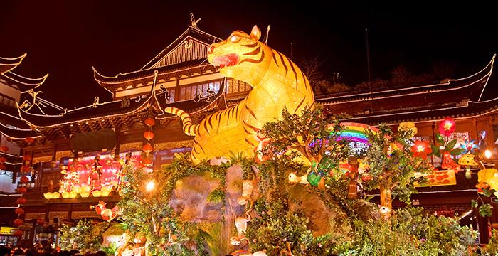 shanghai_lantern_festival