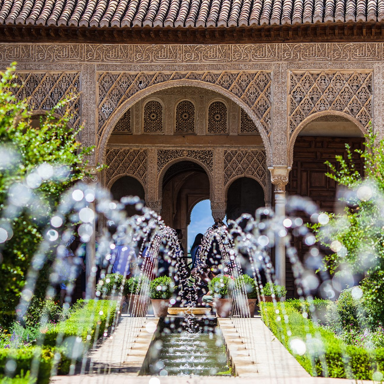 Gardens of the Generalife at Alhambra